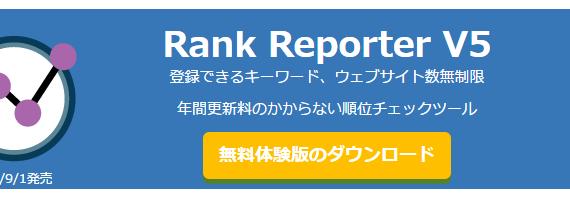 SnapCrab_NoName_2016-3-2_2-30-31_No-00